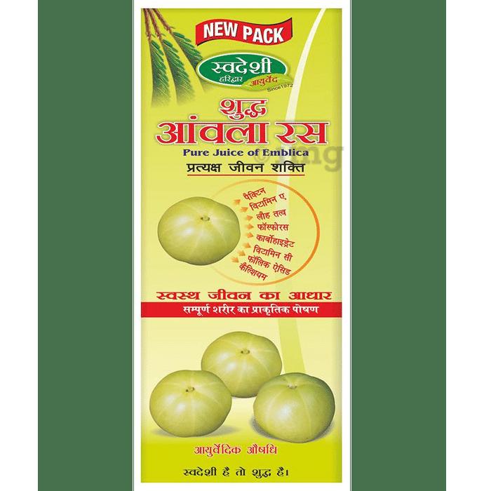 Swadeshi Shudh Amla Ras Juice