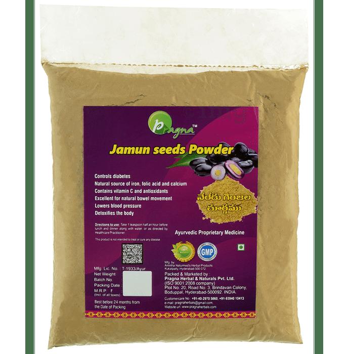 Pragna Jamun Seeds Powder
