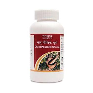 Tansukh Dhatu Poushtik Churna