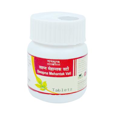 Tansukh Swapna Mehantak Vati
